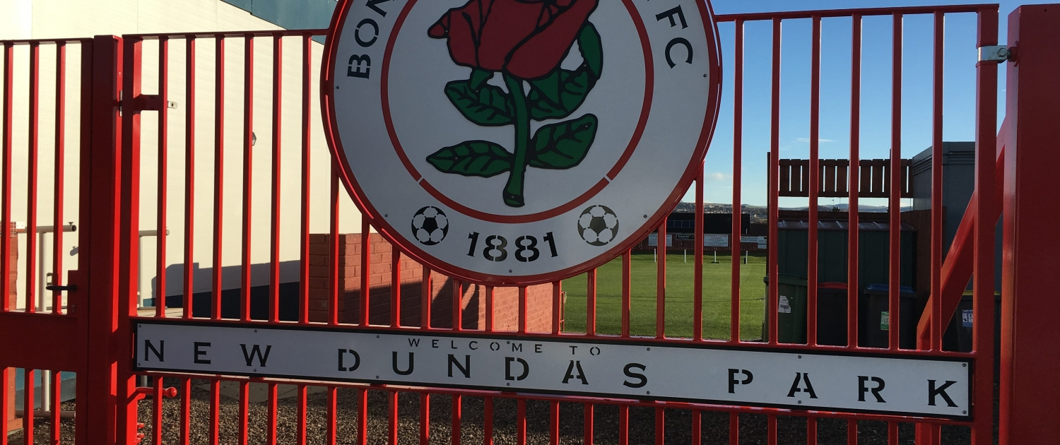 Bonnyrigg Rose FC gates at New Dundas Park